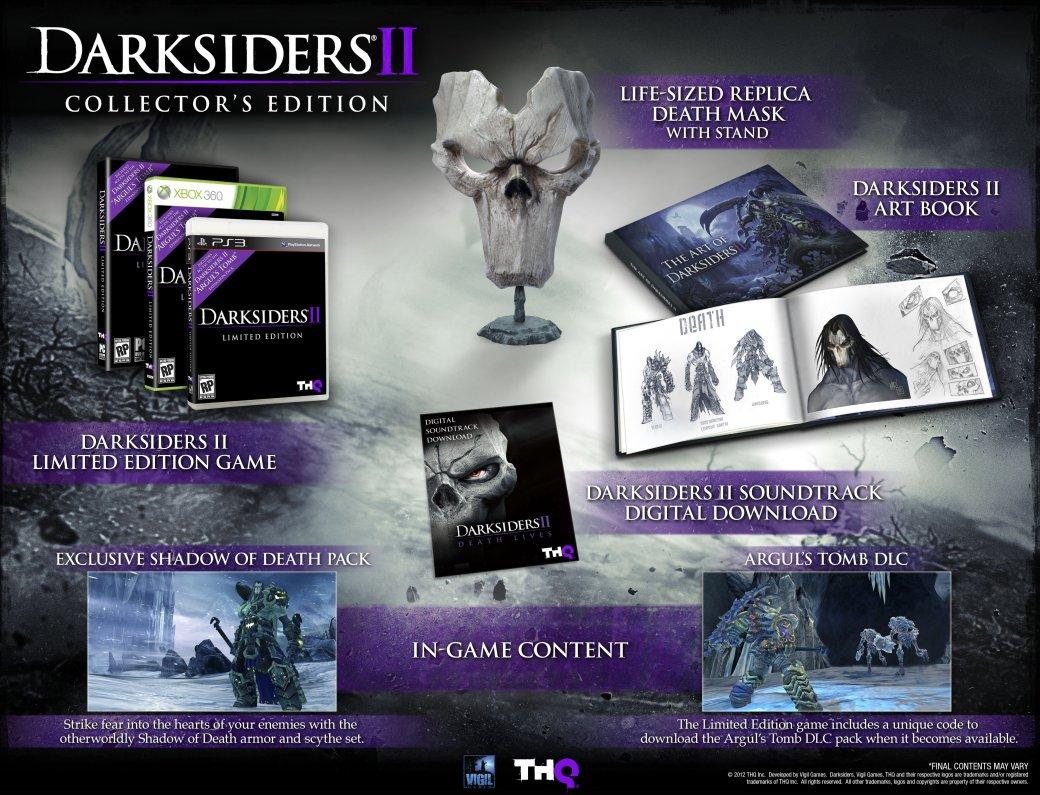 Коллекционное издание Darksiders II появится в Европе - Изображение 1