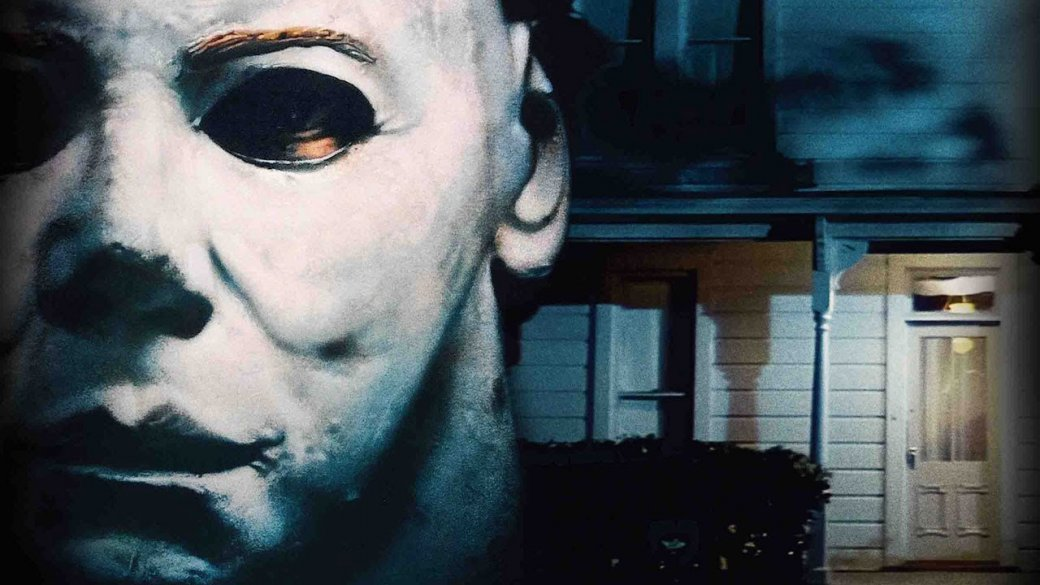 «Хэллоуин» впервые за 20 лет остался без хозяина - Изображение 1