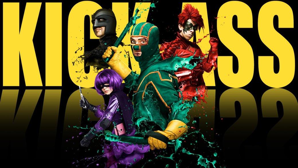 Не супер герои - Изображение 5