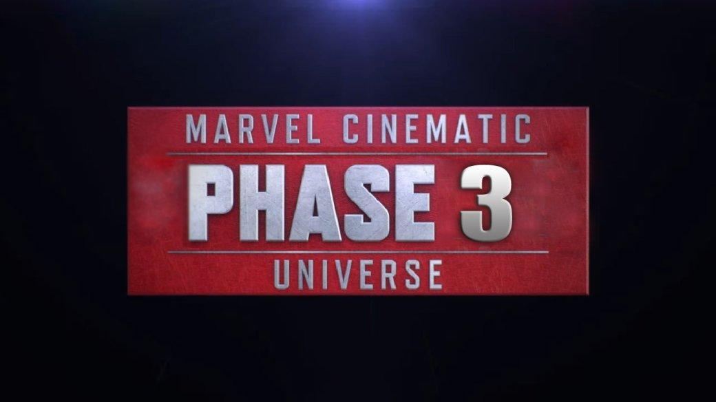 Marvel анонсирует «Черную Пантеру», «Нелюдей» и «Капитана Марвел» - Изображение 1