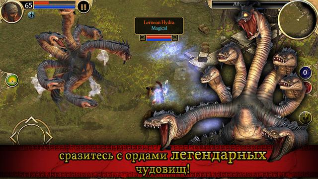Titan Quest возродилась... на iOS - Изображение 1