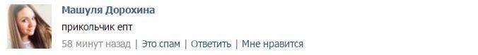 Как Рунет отреагировал на трейлер Warcraft - Изображение 4