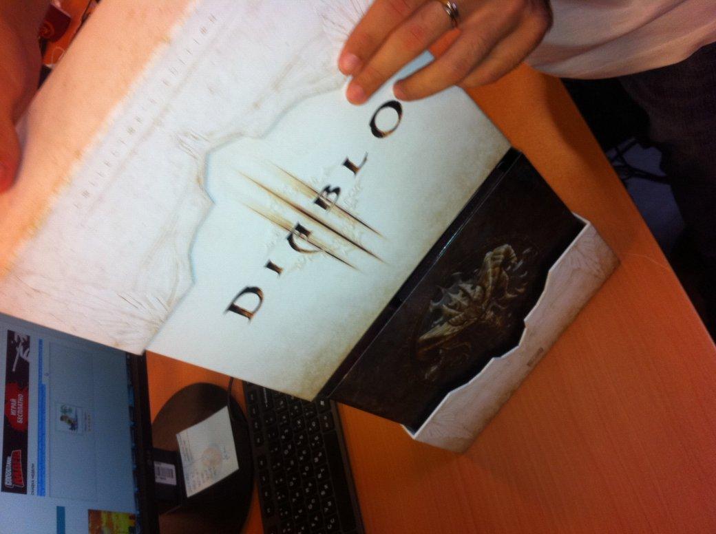Анбоксинг коллекционной версии Diablo 3 - Изображение 3