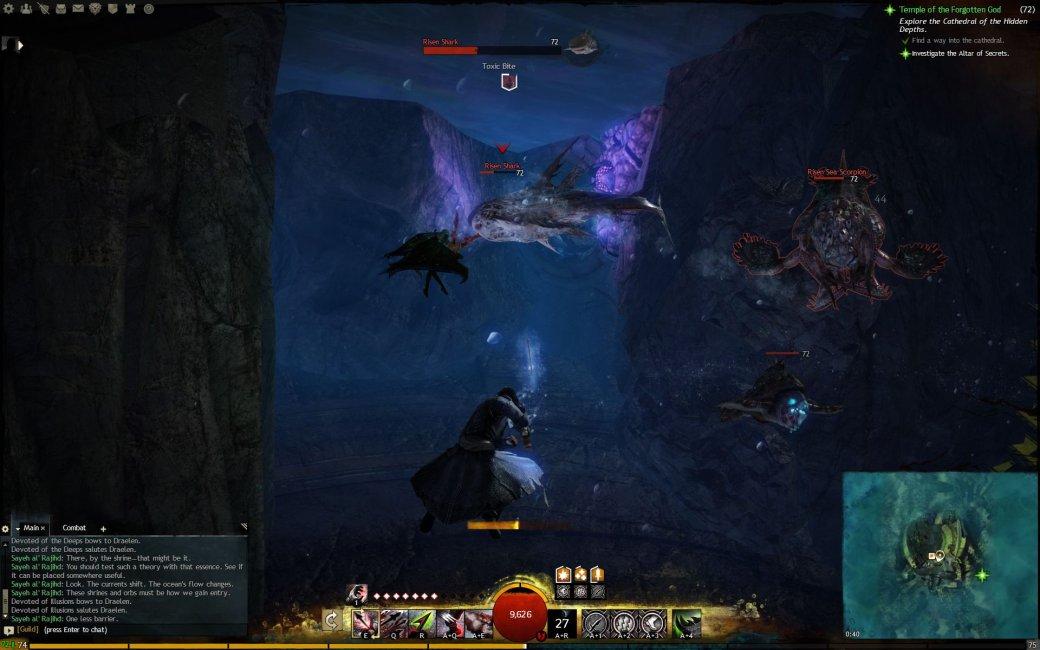 Рецензия на Guild Wars. Обзор игры - Изображение 5