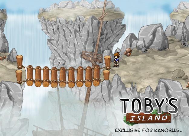 Гость с Kickstarter: Toby's Island - Изображение 26