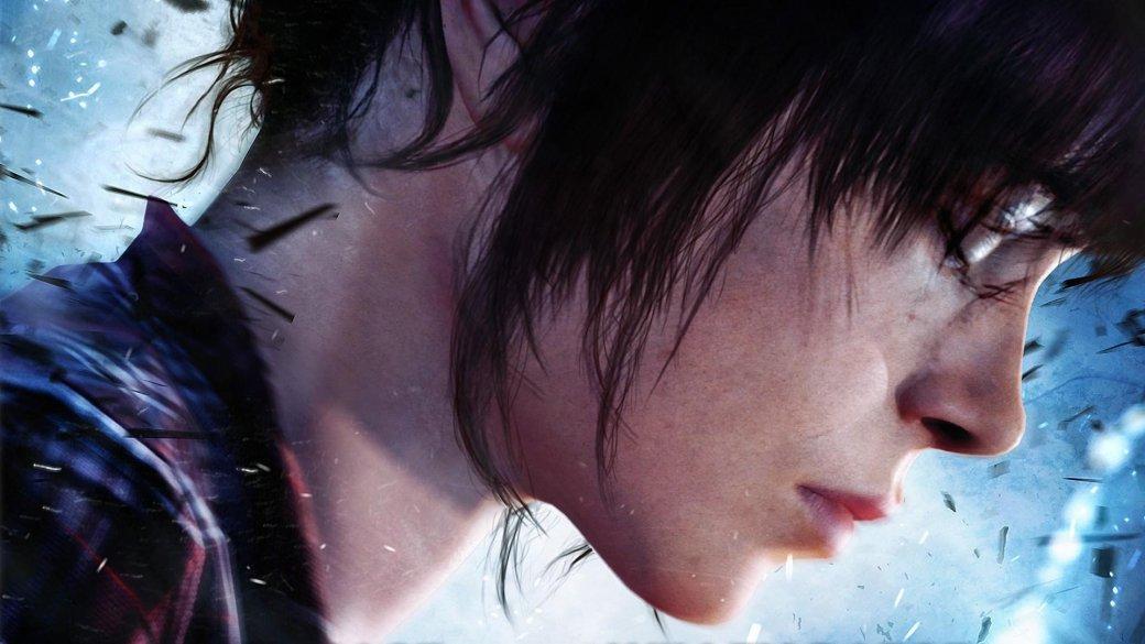 Обзор «Beyond: Two Souls». - Изображение 1