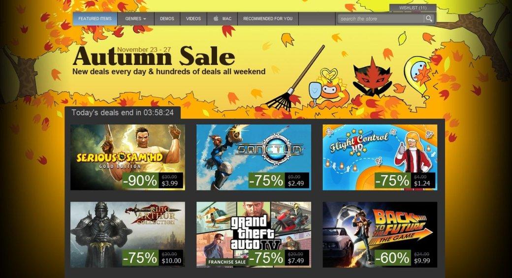 Осенняя распродажа в Steam начнется на неделе - Изображение 1