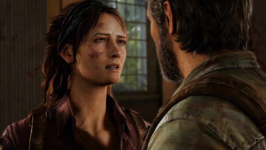 Я снова купил The Last of Us - Изображение 5