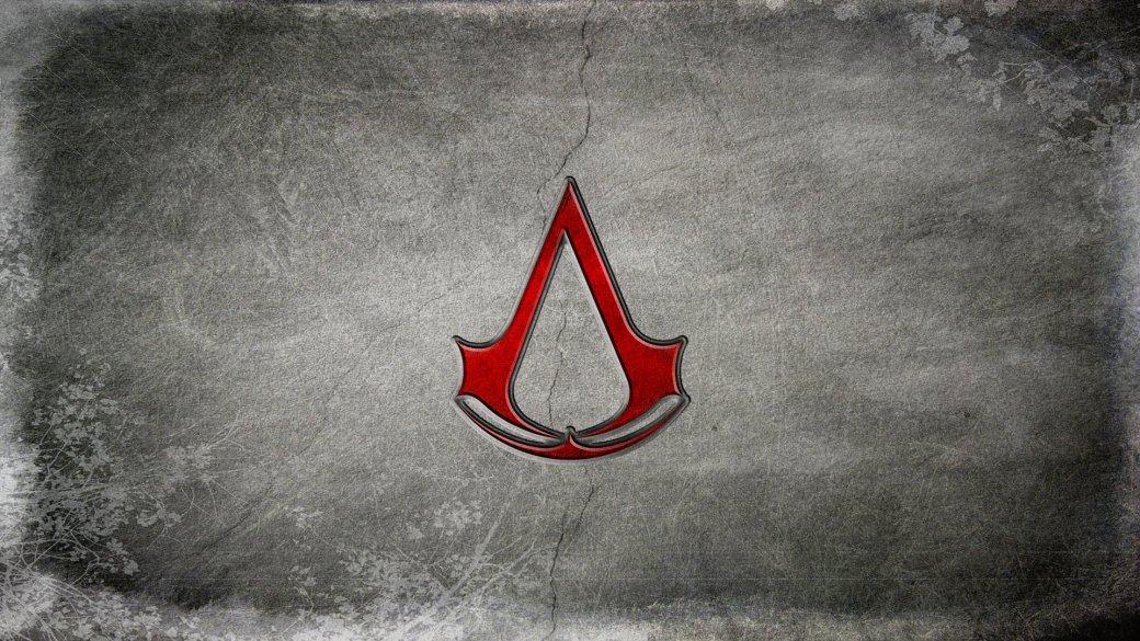 Эволюция Assassin's Creed - Изображение 65