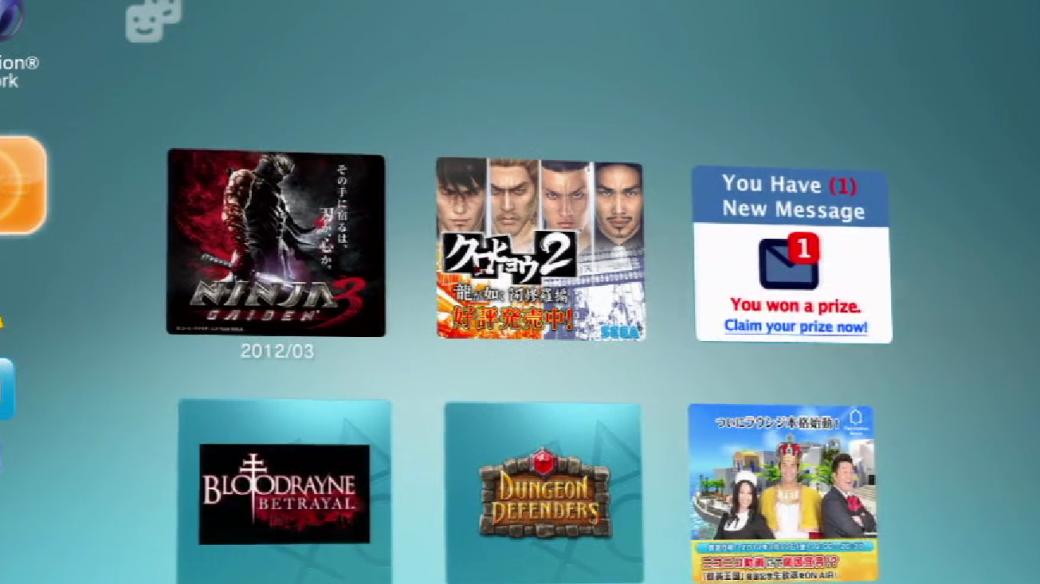 В PlayStation Network обнаружили спамерскую рекламу - Изображение 1