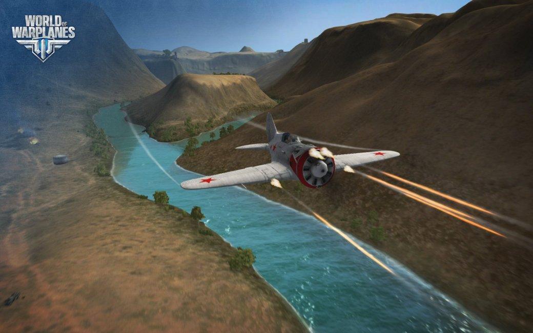 А я все летала: превью World of Warplanes - Изображение 4