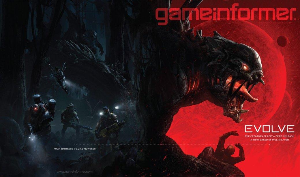 Создатели Left 4 Dead предложат поохотиться на монстров в новой игре - Изображение 1