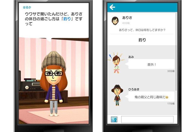 Miitomo —первая игра Nintendo для смартфонов —выйдет весной - Изображение 3