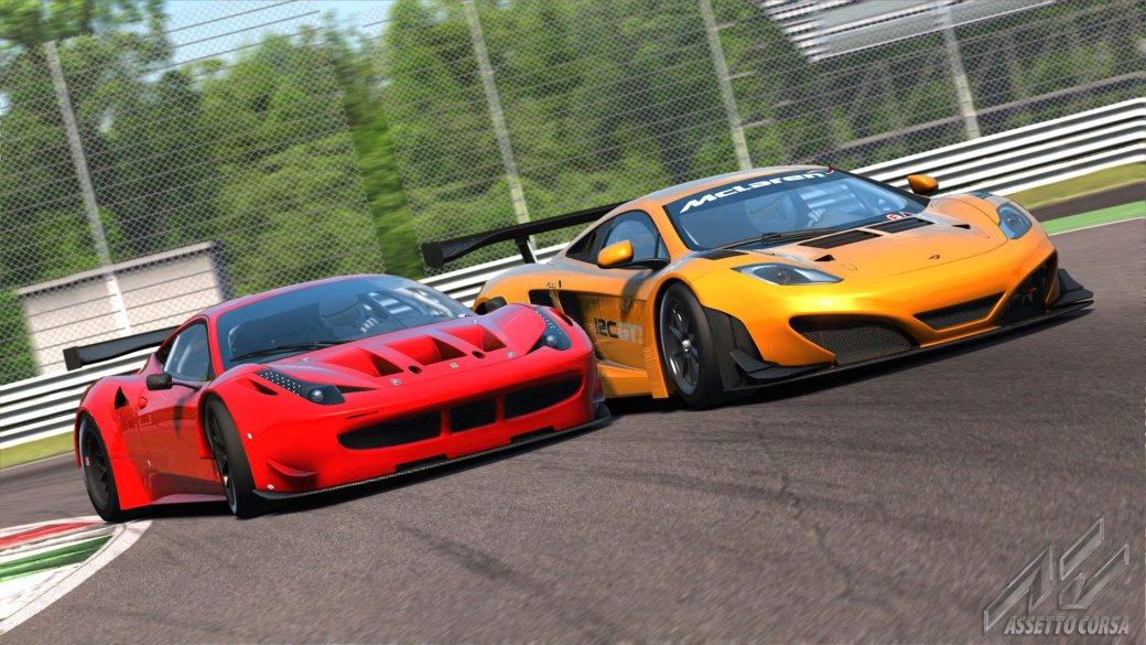 Assetto Corsa снова перенесли - Изображение 1