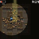 Скриншот Nuclear Throne – Изображение 2