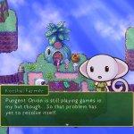Скриншот Rakuen – Изображение 10