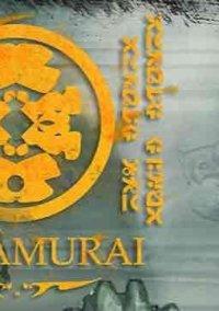 Ninjamurai – фото обложки игры