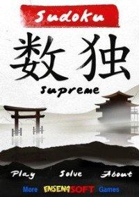 Sudoku Supreme – фото обложки игры