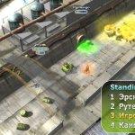 Скриншот Burning Cars – Изображение 12