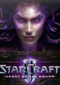 StarCraft 2: Heart of the Swarm – фото обложки игры