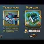 Скриншот Поле чудес: Официальная игра – Изображение 4