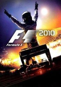 F1 2010 – фото обложки игры