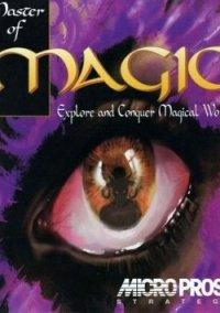 Master of Magic – фото обложки игры