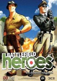 Battlefield Heroes – фото обложки игры