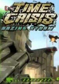 Time Crisis: Razing Storm – фото обложки игры