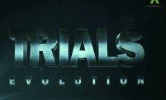 Trials Evolution. Дневники разработчиков