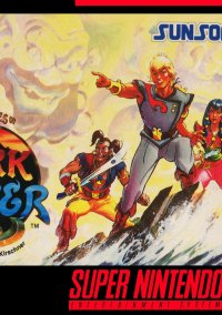 The Pirates of Dark Water – фото обложки игры
