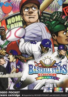 Baseball Stars Color