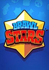 Brawl Stars – фото обложки игры