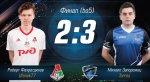 Кубок России по FIFA 18. Torres обыграл «Уфенка» в финале и стал обладателем кубка. - Изображение 3
