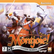 Montjoie!
