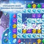 Скриншот Frozen Free Fall – Изображение 4