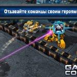 Скриншот Galaxy Control: 3D Strategy – Изображение 2