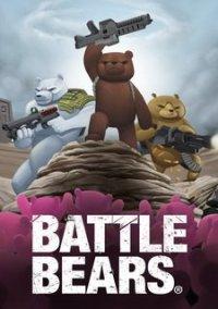 BATTLE BEARS: Zombies! – фото обложки игры