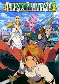 Tales of Phantasia: Narikiri Dungeon X – фото обложки игры
