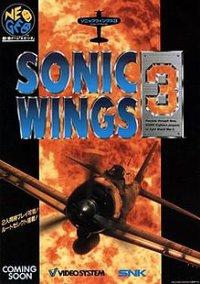 Sonic Wings 3 – фото обложки игры
