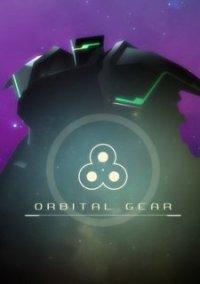 Orbital Gear – фото обложки игры