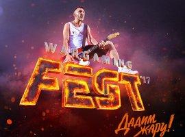 «Ленинград» выступит на фестивале WG Fest в Москве