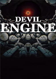 Devil Engine