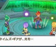 SaGa 3 Jikū no Hasha: Shadow or Light