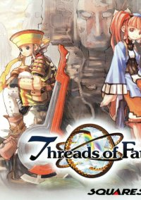 Threads of Fate – фото обложки игры