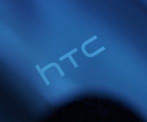 HTC будет жить! Новый смартфон U11 Plus неожиданно красив