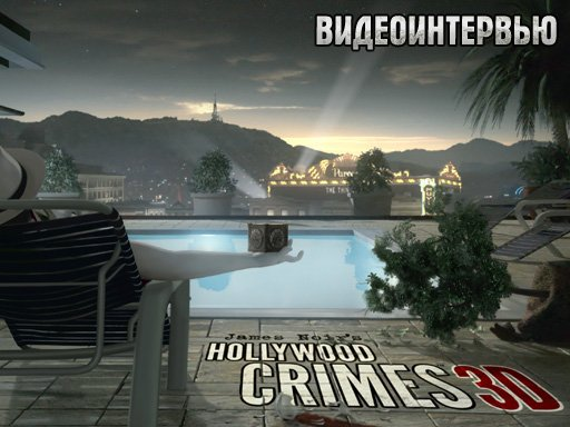 James Noir's Hollywood Crimes. Видеоинтервью