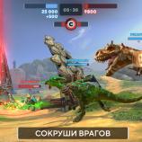 Скриншот Dino Squad – Изображение 3