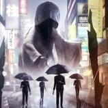 Скриншот GhostWire: Tokyo – Изображение 4