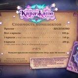 Скриншот Hearthstone: Heroes of Warcraft – Изображение 12